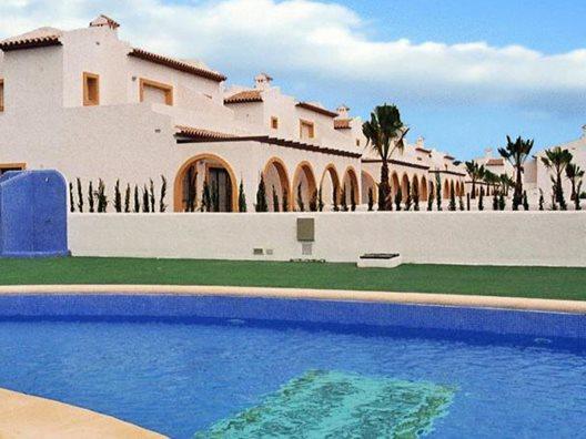 Apartamentos Bungalows Puerta Del Sol