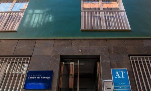 Apartamentos Campo Del Príncipe