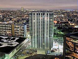 Aparthotel Adagio City Paris Tour Eiffel
