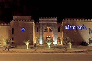 Hotel Adam Park Spa