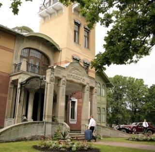 Hotel Ammende Villa