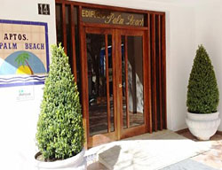 Hotel Calimera Playa Blanca