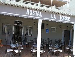 Hotel Do Lago Montargil