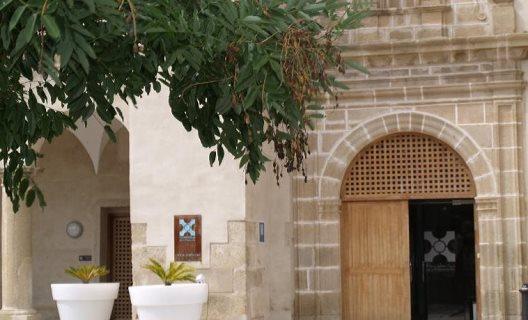 Hotel Hospederia Alcantara