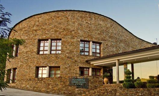 Hotel Hospederia Hurdes Reales