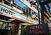 Hotel Les Closes + Tobotronc