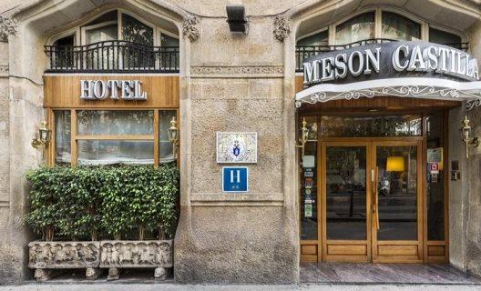 Hotel Mesón Castilla Atiram