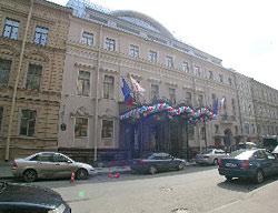 Hotel Renaissance St. Petersburg Baltic