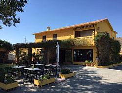 Hotel Rural Cortijo Amaya