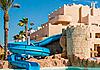 Hotel Senator Cabo De Gata, 4 estrellas