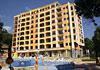 Apartamentos Paradise Green Park