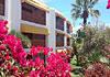Apartamentos Club Canario