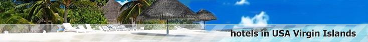 hotels in united states virgin islands reservation